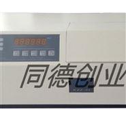 自动旋光仪WZZ-2A