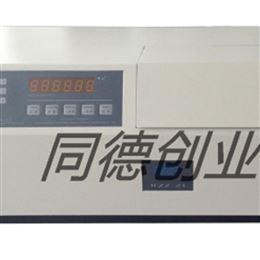 WZZ-2A自动旋光仪WZZ-2A