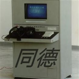 9305型心理综合检测仪