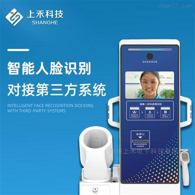 SH-V10增强款SH-V10增强款智能人脸识别健康体检一体机