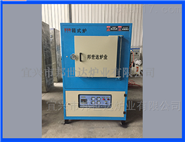 BXS磁性材料烧结炉 箱式干燥炉 排胶炉