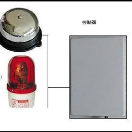 RSPD-220工业铃声放大器RSPD-220