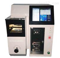 H6536全自动馏程测定仪