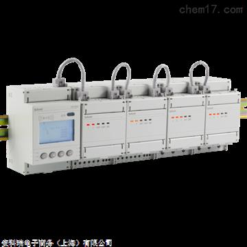 ADF400L-3SY多用戶預付費計量箱