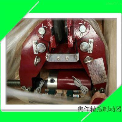 ST3SH液壓失效保護製動器