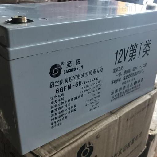 圣阳蓄电池6GFM-65品牌价格销售