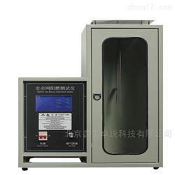 材料阻燃性能测试仪