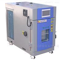 音響專用高低溫試驗箱