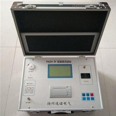 YNZK-IV供应真空度测试仪