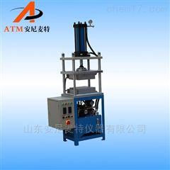AT-YZ-2实验室纸样压榨机(油压机)