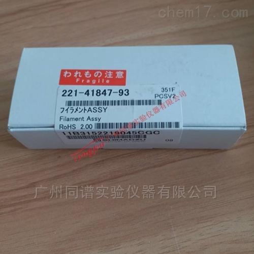 岛津FID检测器灯丝组件221-41847-93