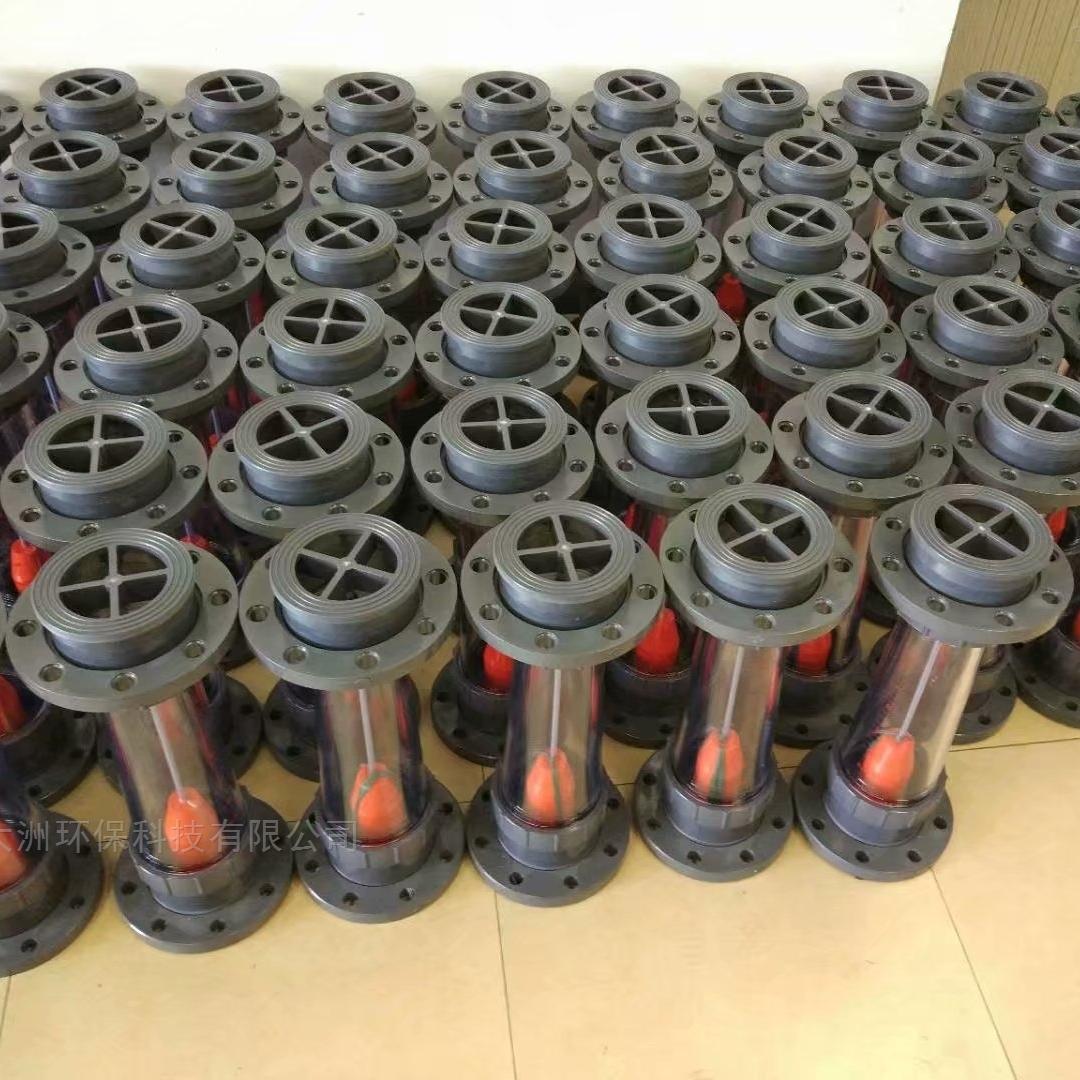 LZS塑料转子流量计水处理防腐