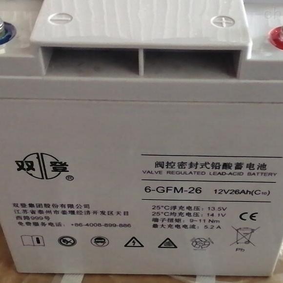 双登蓄电池6-GFM-26品牌销售