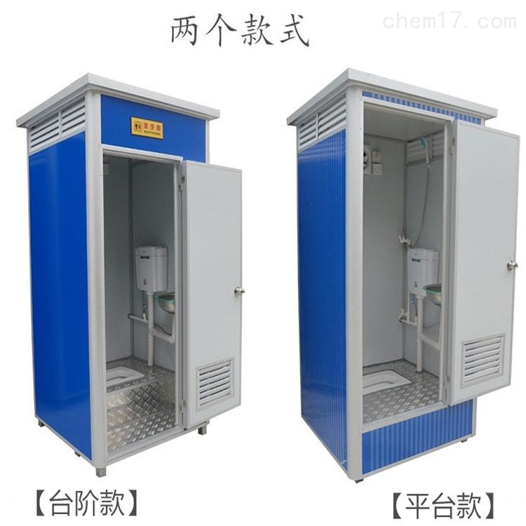 环保型简易移动厕所