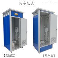 1.1米1.28米定制环保型简易移动厕所
