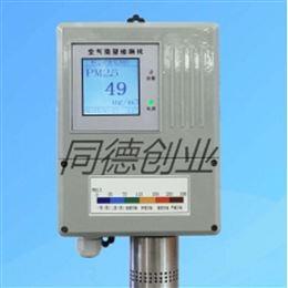 JJ-FC6300空气质量检测仪 粉尘测试仪