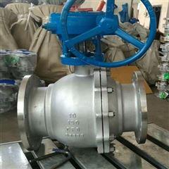 Q341F-150LB-250不锈钢涡轮美标软密封球阀