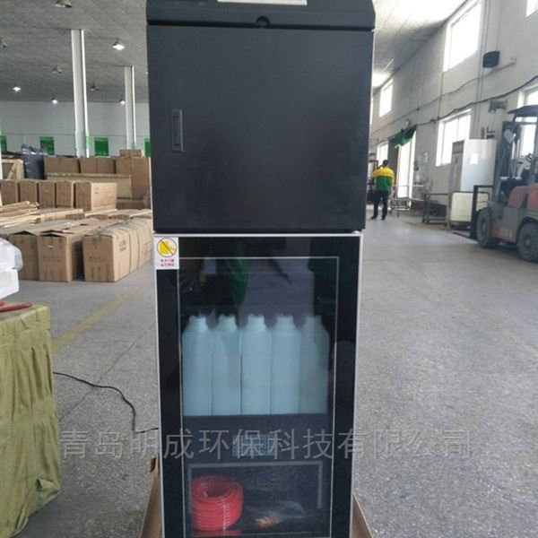 AB桶混合型在线混合水质自动采样器