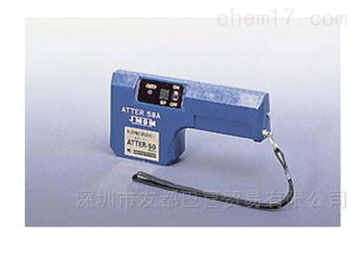 ATTER-59A代理日本JMDM异物检测仪ATTER-59A/58A/53A
