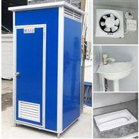 1.1米1.28米定制广东便携移动厕所