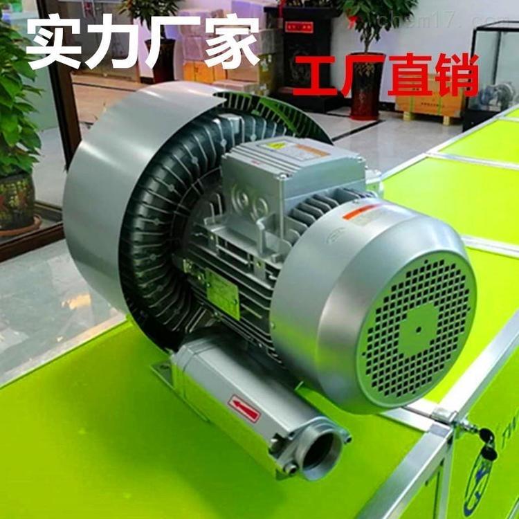 供应11KW双叶轮高压风机