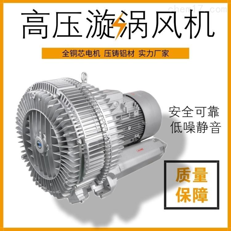 供应皮带传动高压风机 拖泵