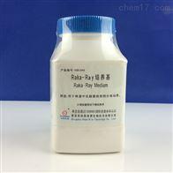 HB0389RaKa-Ray培养基