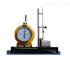 HSY-0231液化石油气中硫化氢含量试验器