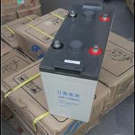 2V800AH理士蓄电池DJ800销售提供全新正品