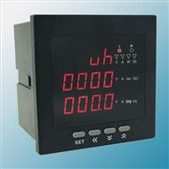 PMAC725A-H液晶中文多功能電力分析儀表
