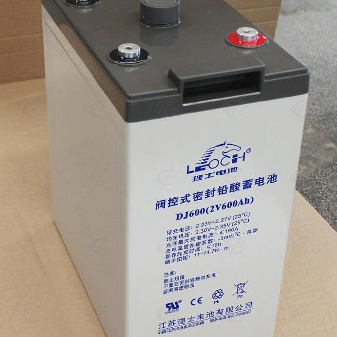 理士蓄电池DJ600现货价格
