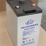 2V600AH理士蓄电池DJ600现货价格