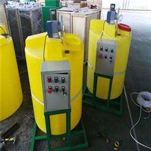 MYJY-500L加氯机配套投加药装置
