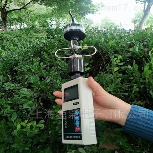 手持气象站 风速风向仪带USB 五参数气象仪