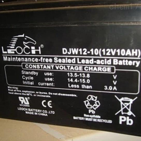 理士机房电源蓄电池DJW12-10