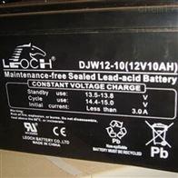 12V10AH理士机房电源蓄电池DJW12-10