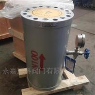 YQ8000气囊式水锤消除器