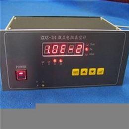 ZDZ-D1数显式电阻真空计