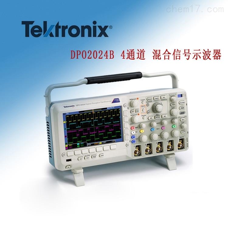 泰克/Tekronix  DPO2024B 示波器