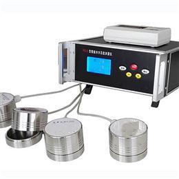 HD-6新型水分活度测量仪
