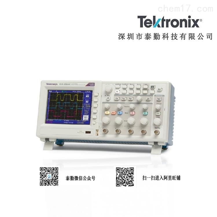 Tekronix 泰克   MDO4034C   混合域示波器