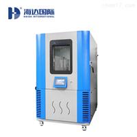 HD-F801-3甲醛测试箱(1个立方)