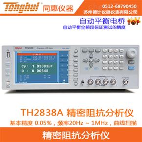 TH2838A精密阻抗分析仪