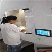 LB系列熔喷布细菌过滤效率测定仪