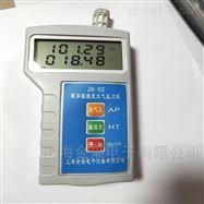 JX-02温湿度数字大气压力表JX-02