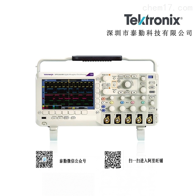 Tekronix 泰克 MSO54 5 -BW-2000    示波器