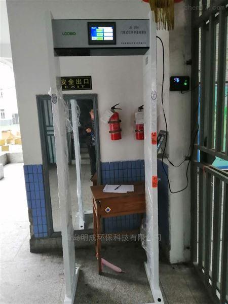 红外门式测温仪中小学生幼儿园企业复工使用