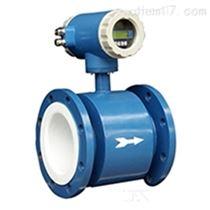 进口技术LDCK-25防腐蚀电磁流量计