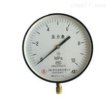 Y-100上海自动化仪表有限公司营销部