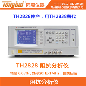 TH2828同惠阻抗分析仪